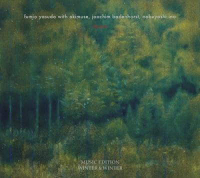 Fumio Yasuda Akimuse - Forest