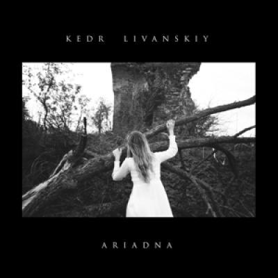 Livanskiy, Kedr - Ariadna