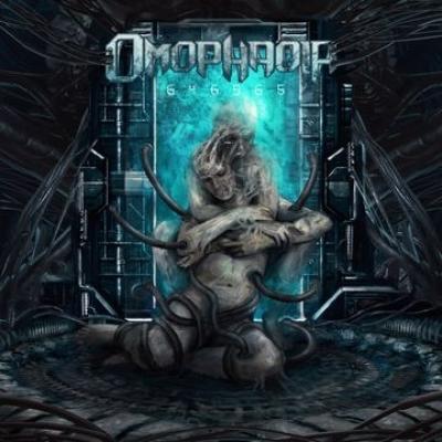 Omophagia - 646965 (LP)