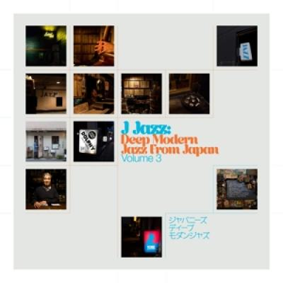 V/A - J Jazz Vol.3: Deep Modern Jazz From Japan (3LP)
