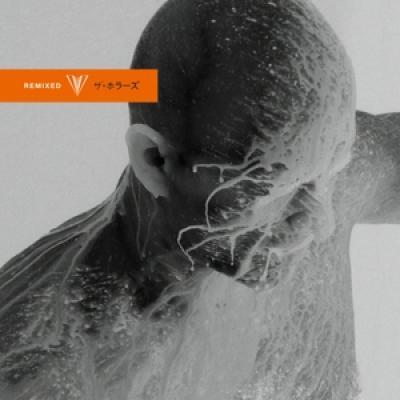 Horrors - V Remixed (LP)
