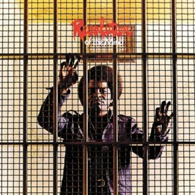 Brown, James - Revolution Of The Mind (2LP)