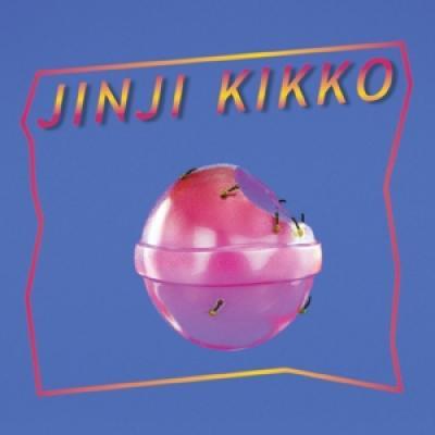 Sunset Rollercoaster - Jinji Kikko (12INCH)