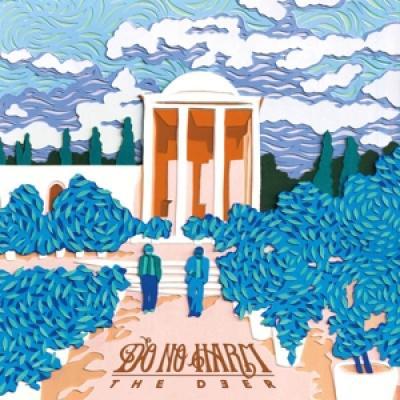 Deer - Do No Harm (Orange Vinyl) (LP)