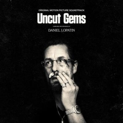 Lopatin, Daniel - Uncut Gems (2LP)