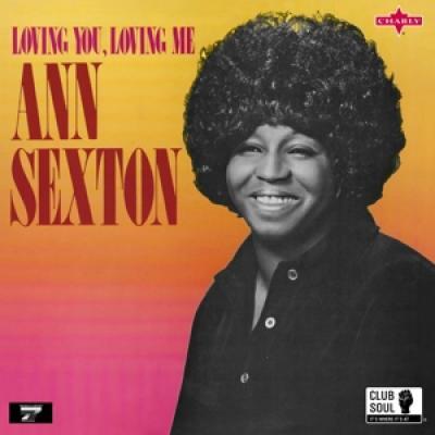 Sexton, Ann - Loving You, Loving Me (LP)