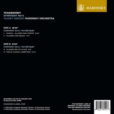 Mariinsky Orchestra Valery Gergiev - Tchaikovsky Symphony No. 6 (LP)