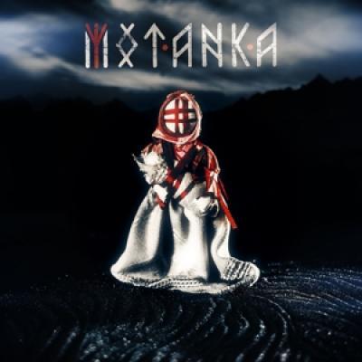 Motanka - Motanka LP