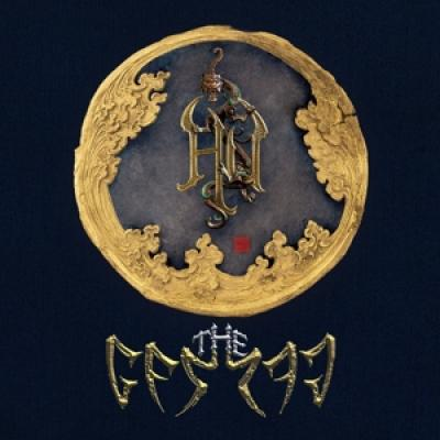 Hu - Gereg (Red Vinyl) (2LP)