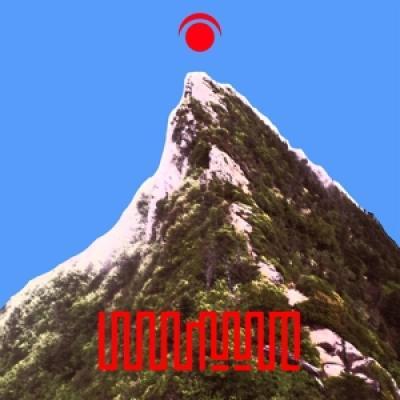 Tengger - Spiritual 2 (LP)