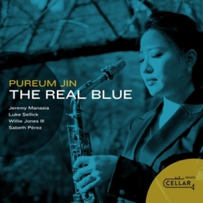 Pureum, Jin - Real Blue