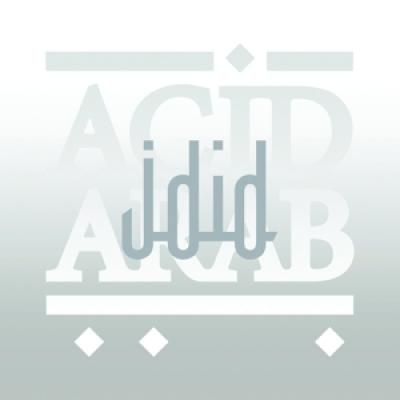 Acid Arab - Jdid (2LP)