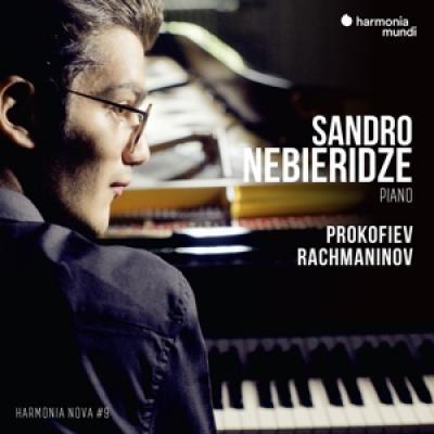 Sandro Nebieridze - Sandro Nebieridze Prokofiev. Rachma