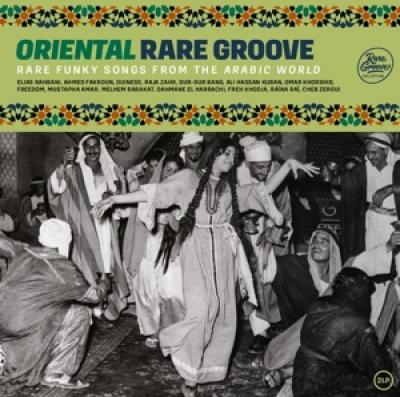 Various Artists - Oriental Rare Grooves (2LP)