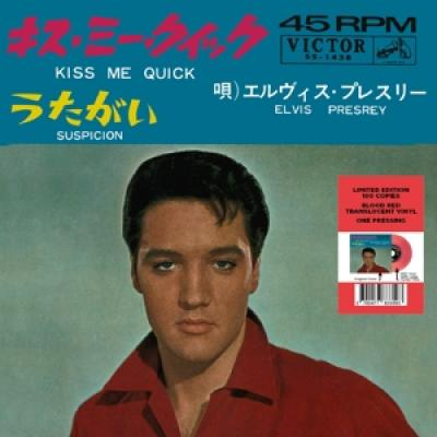 Presley, Elvis - 7-Kiss Me Quick/Suspicion (Blood Red Vinyl) (12INCH)