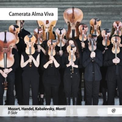 Camerata Alma Viva - Camerata Alma Viva B-Side CD