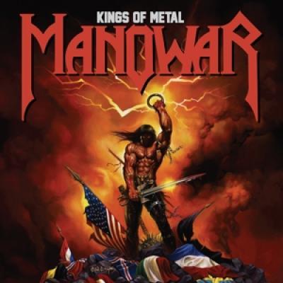 Manowar - Kings Of Metal (Transparent Yellow Vinyl) (LP)