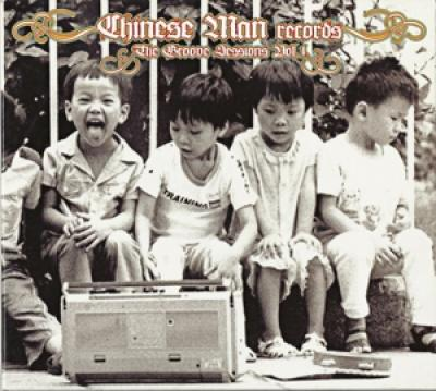Chinese Man - The Groove Sessions Vol.1 (2LP)