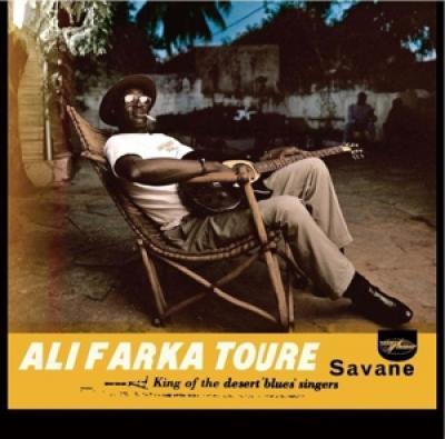 Toure, Ali Farka - Savane (2LP)