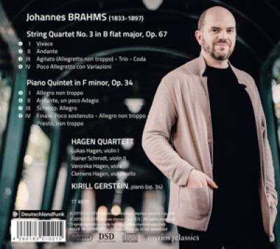 Hagen Quartett Kirill Gerstein - Hagen Quartett - Brahms - Kirill Ge (SACD)