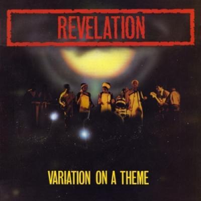 Revelation - Variation On A Theme (LP)