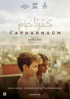 Nadine Labaki - Capharnaum DVD