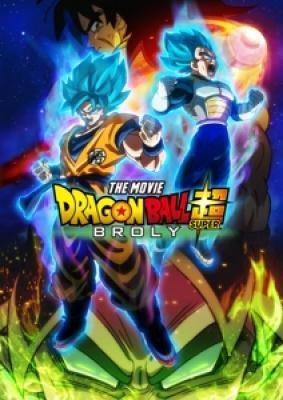 Tatsuya Nagamine - Dragon Ball Super Broly BLURAY