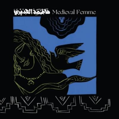 Al Qadiri, Fatima - Medieval Femme (LP)