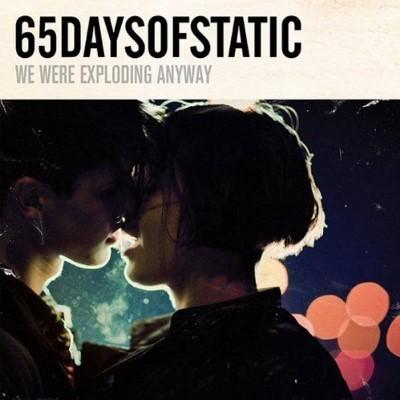 Sixty Five Days Of Static - We Were Exploding Anyway / Heavy Sky (Turquoise & Nat. Vinyl) (2LP)