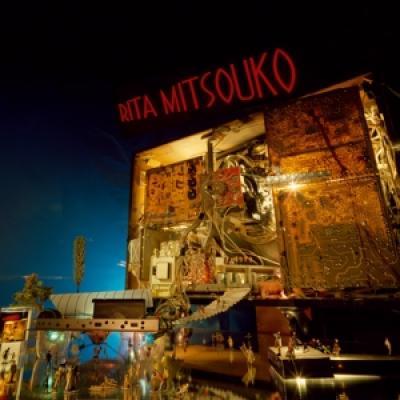 Les Rita Mitsouko - Rita Mitsouko (Reissue) (LP+CD)