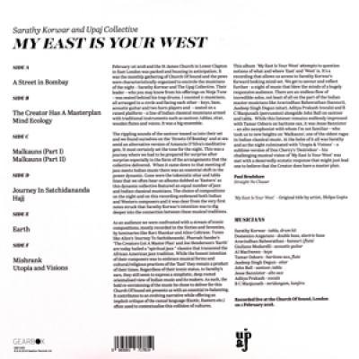 Korwar, Sarathy - My East Is Your West (3LP)
