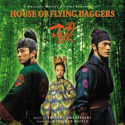 OST - House of Flying Daggers (LP) (Coloured)