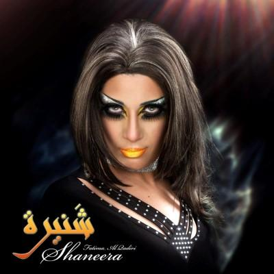 "Al-Qadiri, Fatima - Shaneera (12"")"