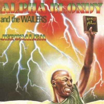 Alpha Blondy - Jerusalem (LP) (cover)