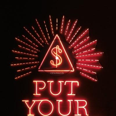 Arcade Fire - Put Your Money On Me (Transparent Red Vinyl) (LP)