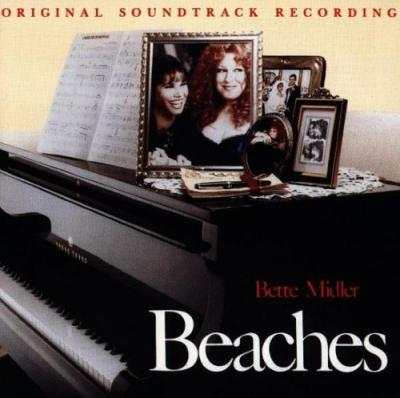 Beaches (OST by Bette Midler) (LP)
