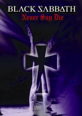 Black Sabbath - Never Say Die (DVD) (cover)