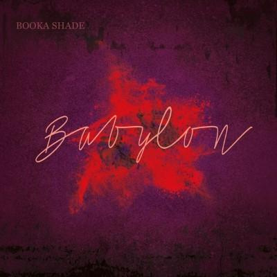 "Booka Shade - Babylon (12"")"