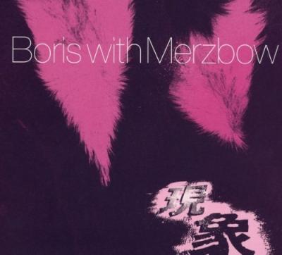 Boris With Merzbow - Gensho (2CD)