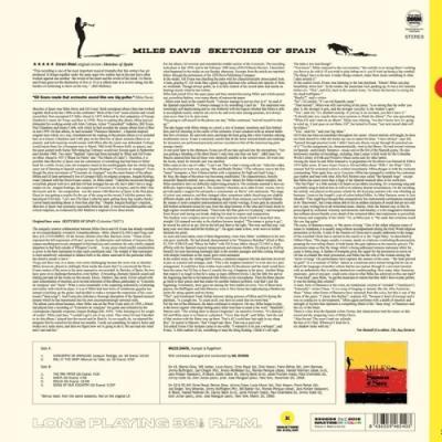 Davis, Miles - Sketches of Spain (Yellow Vinyl) (LP)