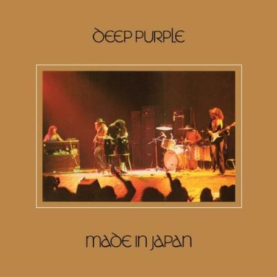 Deep Purple - Made In Japan (Purple Vinyl) (2LP)
