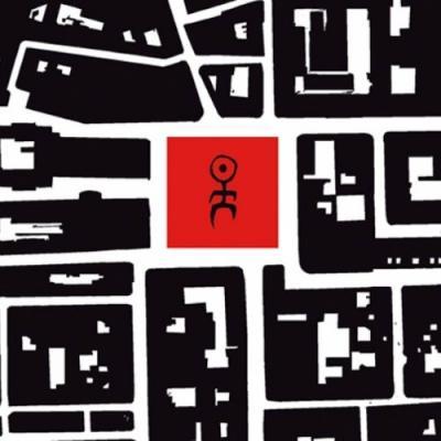 Einsturzende Neubauten - Grundstuck (LP+DVD)