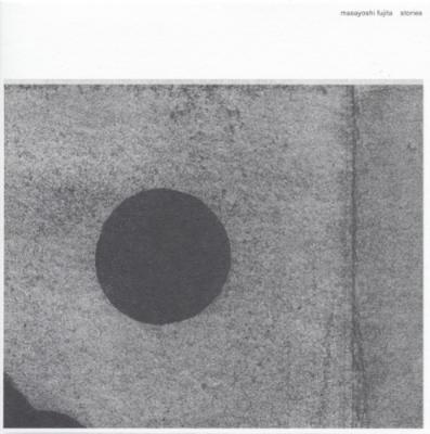 Fujita, Masayoshi - Stories (LP)