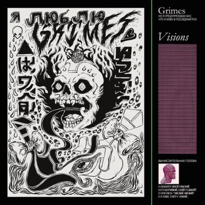 Grimes - Visions (cover)