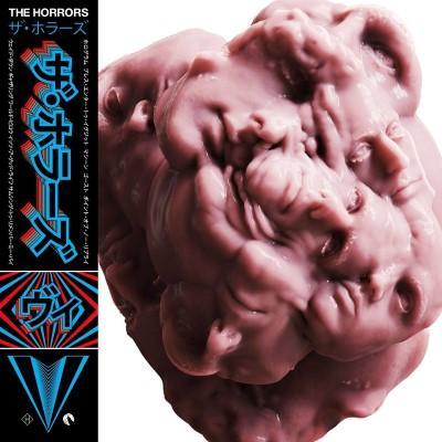 Horrors - V