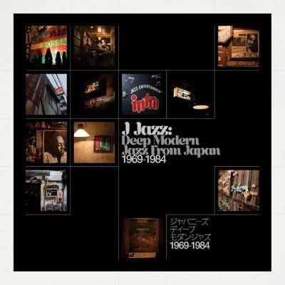 J-Jazz (Deep Modern Jazz From Japan 1969-1984) (3LP)