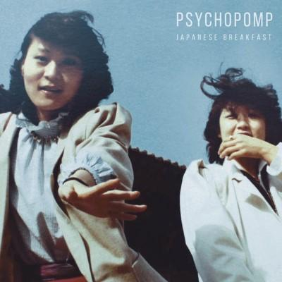 Japanese Breakfast - Psychopomp