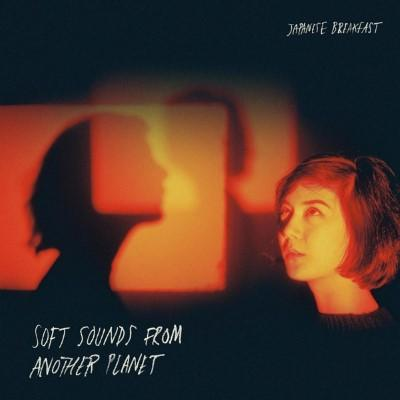Japanese Breakfast - Soft Sounds From Another Planet (Red Vinyl) (LP)