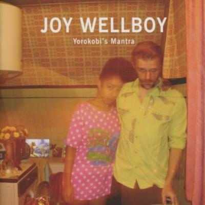 Joy Wellboy - Yorokobi's Mantra (cover)