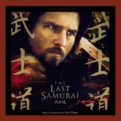 Last Samurai (O.S.T.) (cover)